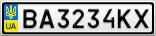 Номерной знак - BA3234KX