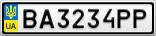 Номерной знак - BA3234PP