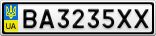 Номерной знак - BA3235XX