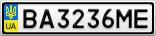 Номерной знак - BA3236ME