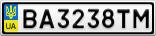 Номерной знак - BA3238TM
