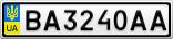 Номерной знак - BA3240AA