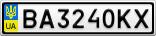 Номерной знак - BA3240KX