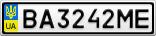 Номерной знак - BA3242ME