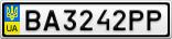 Номерной знак - BA3242PP