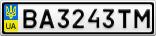 Номерной знак - BA3243TM