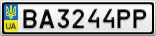 Номерной знак - BA3244PP