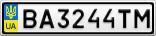 Номерной знак - BA3244TM