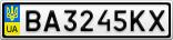 Номерной знак - BA3245KX