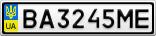 Номерной знак - BA3245ME