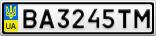 Номерной знак - BA3245TM