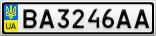Номерной знак - BA3246AA