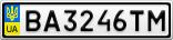 Номерной знак - BA3246TM