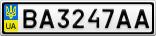 Номерной знак - BA3247AA