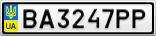 Номерной знак - BA3247PP