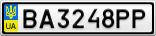 Номерной знак - BA3248PP
