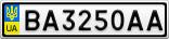 Номерной знак - BA3250AA