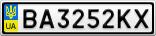 Номерной знак - BA3252KX