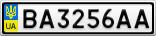 Номерной знак - BA3256AA