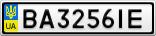 Номерной знак - BA3256IE