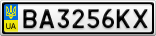 Номерной знак - BA3256KX