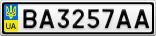 Номерной знак - BA3257AA