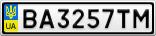 Номерной знак - BA3257TM