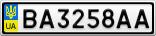 Номерной знак - BA3258AA