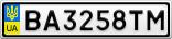 Номерной знак - BA3258TM