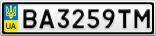 Номерной знак - BA3259TM