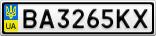 Номерной знак - BA3265KX