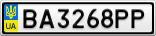 Номерной знак - BA3268PP