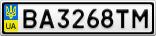 Номерной знак - BA3268TM