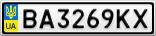 Номерной знак - BA3269KX