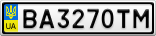 Номерной знак - BA3270TM