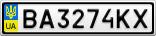 Номерной знак - BA3274KX