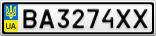 Номерной знак - BA3274XX