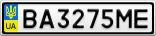 Номерной знак - BA3275ME