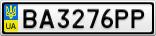 Номерной знак - BA3276PP