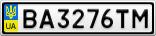 Номерной знак - BA3276TM