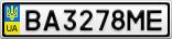 Номерной знак - BA3278ME