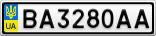 Номерной знак - BA3280AA
