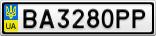 Номерной знак - BA3280PP