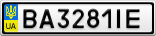 Номерной знак - BA3281IE