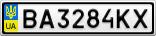 Номерной знак - BA3284KX