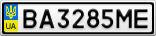 Номерной знак - BA3285ME