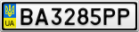 Номерной знак - BA3285PP