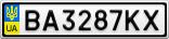 Номерной знак - BA3287KX