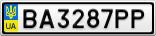 Номерной знак - BA3287PP
