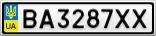 Номерной знак - BA3287XX